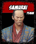 Samurai 75mm - Andrea Miniatures